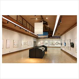 hida2017_exhibition
