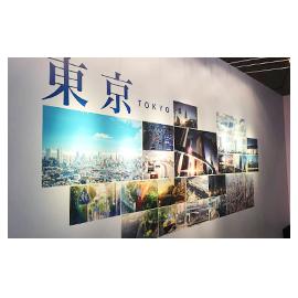 takao2017_exhibition