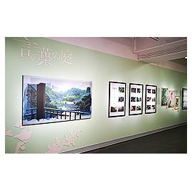 seito1003_exhibition